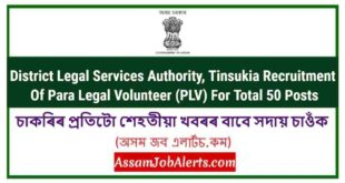 District Legal Services Authority, Tinsukia Recruitment Of Para Legal Volunteer (PLV) For Total 50 Posts