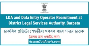 LDA and Data Entry Operator Recruitment at District Legal Services Authority, Barpeta
