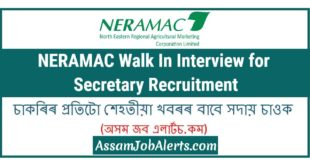 NERAMAC Walk In Interview for Secretary Recruitment