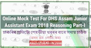 Online Mock Test For DHS Assam Junior Assistant Exam 2018 Reasoning Part-I