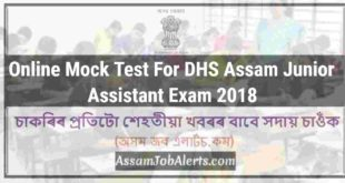 Online Mock Test For DHS Assam Junior Assistant Exam 2018