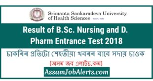 Result of B.Sc. Nursing and D. Pharm Entrance Test 2018