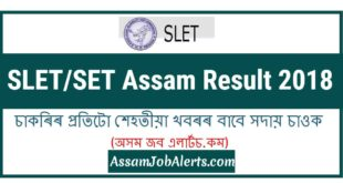 SLET SET Assam Result 2018