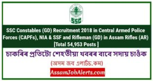 SSC Constables (GD) Recruitment 2018 in Central Armed Police Forces (CAPFs), NIA & SSF and Rifleman (GD) in Assam Rifles (AR) [Total 54,953 Posts ]