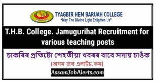 T.H.B. College. Jamugurihat Recruitment for various posts
