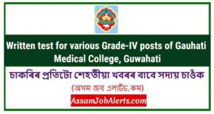 Written test for various Grade-IV posts of Gauhati Medical College, Guwahati
