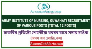 ARMY INSTITUTE OF NURSING, GUWAHATI RECRUITMENT OF VARIOUS POSTS [TOTAL 12 POSTS]