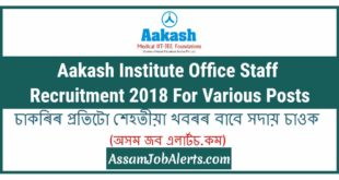 Aakash Institute Office Staff Recruitment 2018 For Various Posts