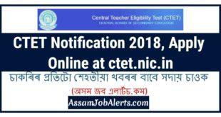 CTET Notification 2018, Apply Online at ctet.nic.in