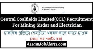 Central Coalfields Limited(CCL) Recruitment For Mining Sirdar and Electrician