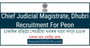 Chief Judicial Magistrate, Dhubri Recruitment For Peon