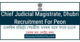 Chief Judicial Magistrate, Dhubri Recruitment For Peon