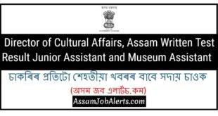 Director of Cultural Affairs, Assam Written Test Result Junior Assistant and Museum Assistant