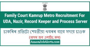 Family Court Kamrup Metro Recruitment