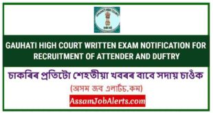 GAUHATI HIGH COURT WRITTEN EXAM NOTIFICATION FOR RECRUITMENT OF ATTENDER AND DUFTRY
