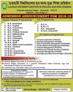 Gauhati University IDOL Admission Notice For 2018-2019 Academic Year