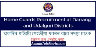 Home Guards Recruitment 2018 at Darrang and Udalguri Districts.jpg