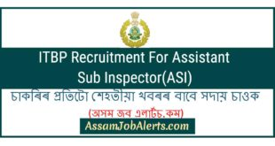 ITBP Recruitment For Assistant Sub Inspector(ASI)