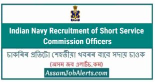 Indian Navy Recruitment of Short Service Commission Officers