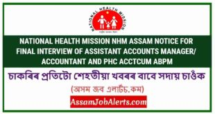 NATIONAL HEALTH MISSION NHMASSAM NOTICE FOR FINAL INTERVIEW OF ASSISTANT ACCOUNTS MANAGER/ ACCOUNTANT AND PHC ACCTCUM ABPM