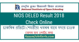 NIOS DELED Result 2018 Check Online at www.dled.nios.ac.in