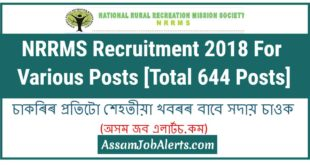 NRRMS Recruitment 2018