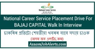 National Career Service Placement Drive For BAJAJ CAPITAL