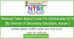 National Talent Search Exam For Scholarship 2018