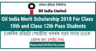 Oil India Merit Scholarship 2018