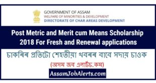 Post Metric and Merit cum Means Scholarship 2018
