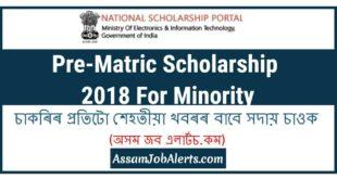 Pre-Matric Scholarship 2018 For Minority - www.scholarships.gov.in
