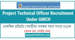 Project Technical Officer Recruitment Under GMCH 2018