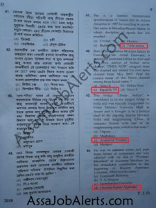 AHSEC JUNIOR ASSISTANT WRITTEN EXAM QUESTION PAPER ANSWER KEY
