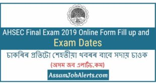 AHSEC Final Exam 2019 Online Form Fill up and Exam Date