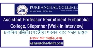 Assistant Professor Recruitment Purbanchal College, Silapathar