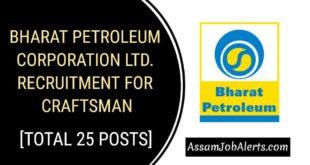 Bharat Petroleum Corporation Ltd. Recruitment for Craftsman