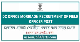 DC OFFICE MORIGAON RECRUITMENT OF FIELD OFFICER POST
