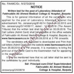 FAAMC Hospital, Barpeta Laboratory Attendant Admit Card Call Letter Download