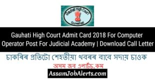 Gauhati High Court Admit Card 2018 For Computer Operator Post For Judicial Academy