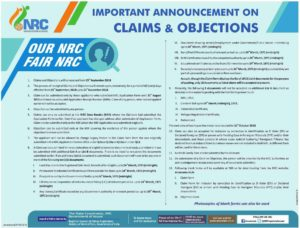 Important Notice on NRC Claims and Objections and NRC Claims and Objections Application Form Download