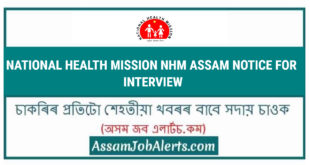 NATIONAL HEALTH MISSION NHM ASSAM NOTICE FOR INTERVIEW