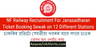NF Railway Recruitment For Janasadharan Ticket Booking Sewak on 12 Different Stations