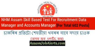 NHM Assam Skill Based Test For Recruitment Data Manager and Accounts Manager