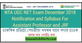 NTA UGC NET Exam December 2018 Notification and Syllabus