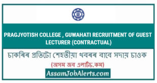 PRAGJYOTISH COLLEGE , GUWAHATI RECRUITMENT OF GUEST LECTURER (CONTRACTUAL)
