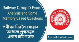 Railway Group D Exam Analysis and Some Memory Based Questions