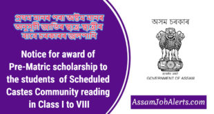 Notice for award of Pre-Matric scholarship to the students belonging to Scheduled Castes Community reading in Class I to VIII