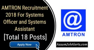 AMTRON Recruitment 2018 For Systems Officer and Systems Assistant