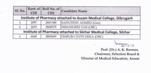 D. Pharm Counseling Result 2018 With Final List of Candidates