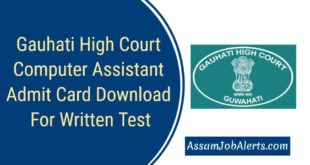 Gauhati High Court Computer Assistant Admit Card Download For Written Test
